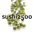 Sushi2500 - Valby: Skolegade